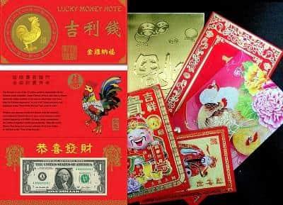 Lunar New Year Custom: Lucky Money